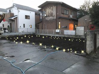 東京都府中市紅葉ヶ丘の解体工事を行いました。