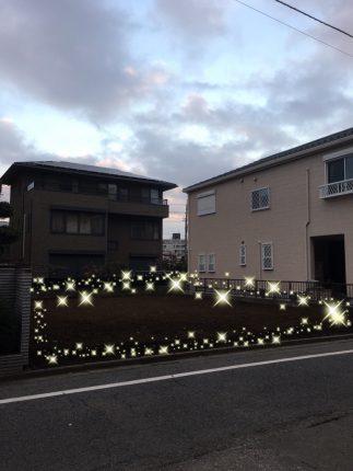 所沢市緑町の解体工事を行いました。