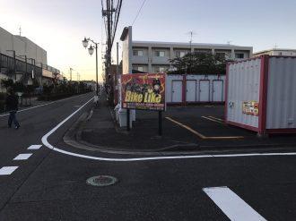 鶴ヶ島市富士見 看板撤去工事を行いました。
