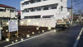 世田谷区宮坂の解体工事を行いました。