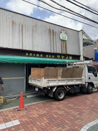 足立区梅田の解体工事を行いました。