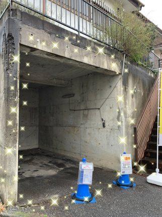 所沢市東狭山ヶ丘の解体工事を行いました。