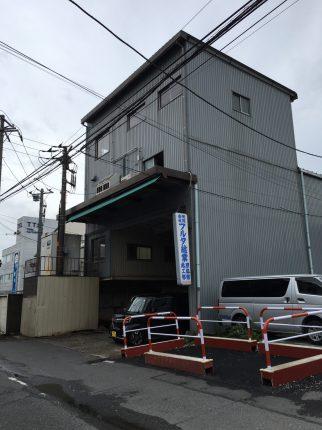 戸田市新曽の解体工事を行いました。