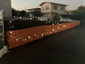 所沢市緑町 解体工事を行いました。